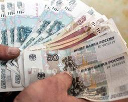 Что значит выдать деньги сотруднику подотчет: регламент, ошибки и бухгалтерские проводки