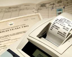 Куда и как подавать заявление о регистрации ККТ: нюансы оформления