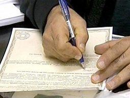 Доверенность на подпись в банк