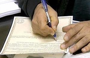 банк возрождение доверенность бланк для юридических лиц - фото 3