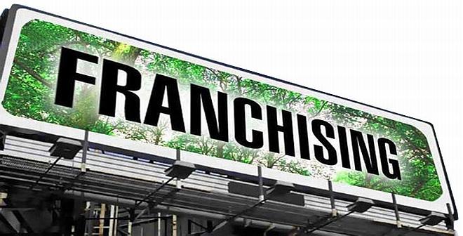 Бизнес по франшизам