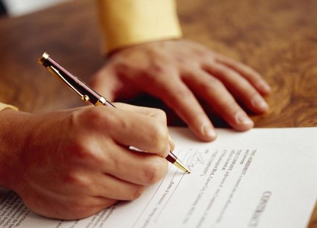 договор комиссии с физическим лицом образец