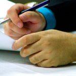 Комиссия за привлечение клиента