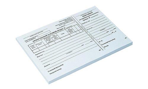 Бланки документа