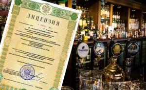 Лицензия на производство алкоголя в россии цена
