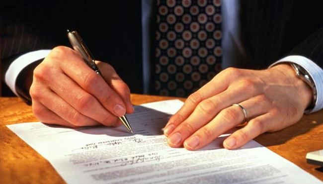 Документы для лицензии