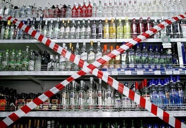 В Мурманской области запретили продавать алкоголь