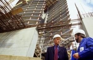 Торги в строительстве