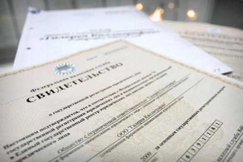 В преамбуле договора как прописать индивидуального предпринимателя