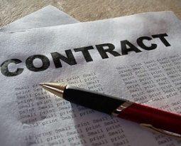 Договор на продажу товара
