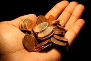 Посредник передает клиенту денежные средства за вычетом суммы вознаграждения.