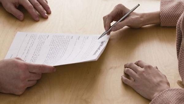 Разделы договора