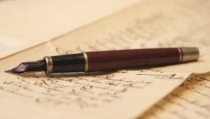 Письмо с гарантией