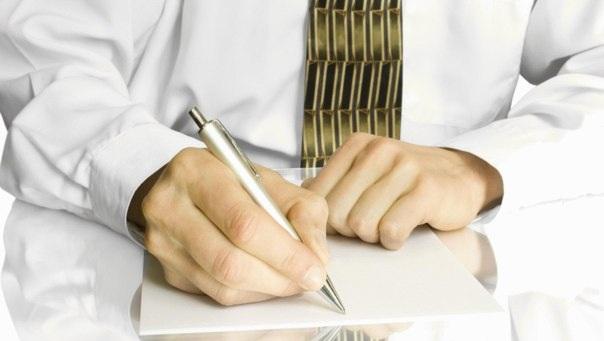 Различные случаи для предоставления документа