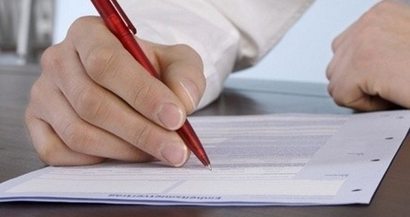 Заполнение документа