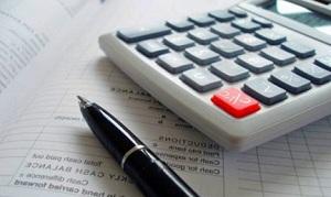 Коды подразделов по классификации расходов бюджетов