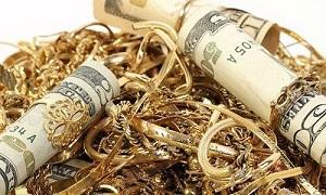 Деятельности по выдаче денег под залог