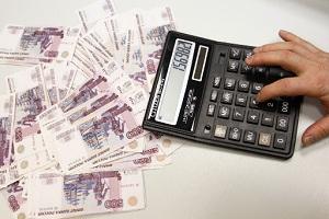 Активные и пассивные счета