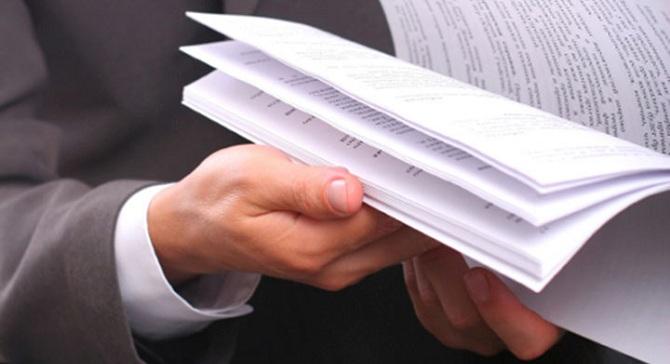 Документы для изменения адреса