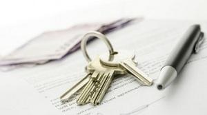 PDF Перечень документов для заключения договора аренды