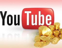 Получение прибыли в интернете