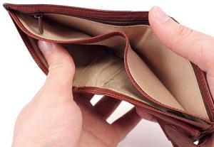 Проценты за задержку выплат