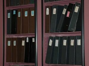 Архив организации