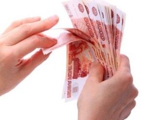 Платежная ведомость на выдачу заработной платы