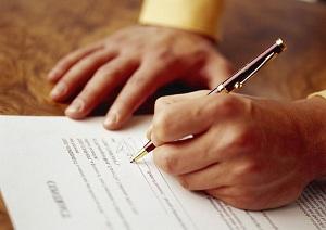 трехсторонний договор цессии между юридическими лицами образец скачать - фото 10