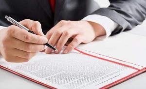 определение документа