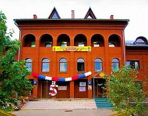 здание заведения