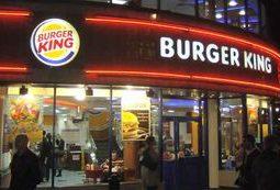Сеть ресторанов быстрого питания Бургер Кинг
