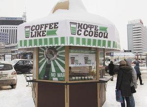 Стратегия бизнеса кофейни кофе с собой