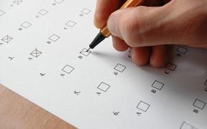 тестирование кандидатов