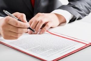 Договор личного найма на вакантной должности нарушения
