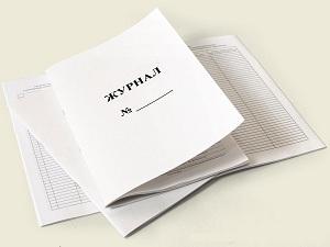 Для этих целей применяется книга учета по типовой форме — 0504045.