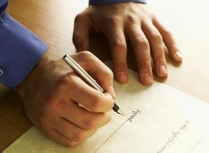 Служебная записка, правила оформления | ДОКЛАДНАЯ ЗАПИСКА