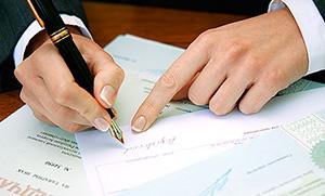 трехсторонний договор цессии между юридическими лицами образец скачать - фото 9