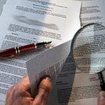 документация предприятия
