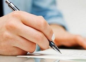 Как списать материалы пришедшие в негодность
