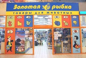 магазин сети