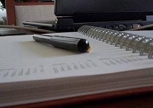 Книга Учета Доходов и Расходов Прошить