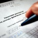 документация фирмы