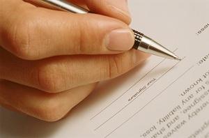 В среднем около 10 раз в год работающий человек пишет заявления.