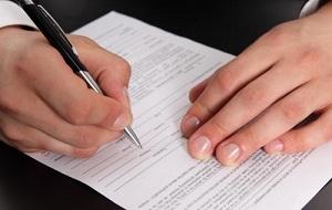 Акт выполненных работ (оказанных услуг) В соответствии с частью 1 ст.