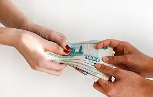 Договор беспроцентного займа