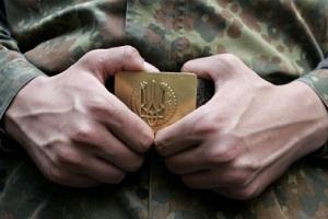 Пособие при увольнении в связи с призывом в армию