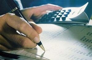 Кагда утверждается приказ на лимит остатка денежных средств