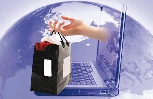 Как открыть пункт самовывоза интернет магазинов