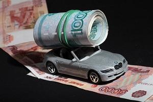 Калькулятор транспортный налог для юридических лиц в  году пример